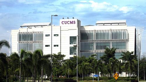 درباره دانشگاه سایبرجایا دانشکده ی علوم پزشکی (CUCMS) - thumbnail