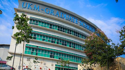 درباره دانشگاه کبانگسان مالزی (UKM) - thumbnail