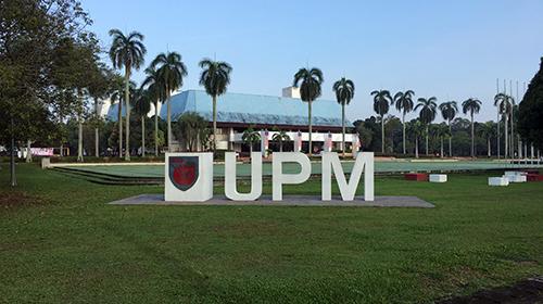 درباره دانشگاه پوترا مالزی (UPM) - thumbnail