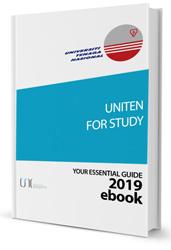 دانشگاه ملی تناگا (UNITEN)  کتاب الکترونیکی
